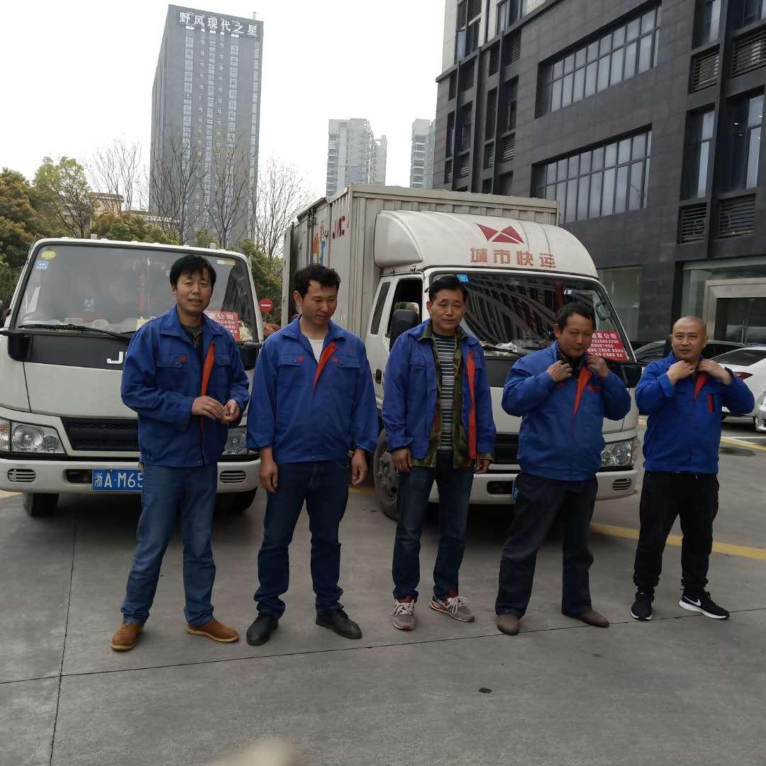 杭州搬家公司如何消除搬家的问题