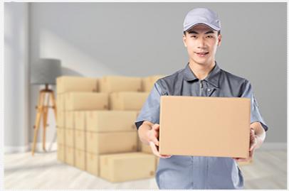 杭州搬家公司一般都怎么收费的?